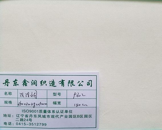 上海船体布