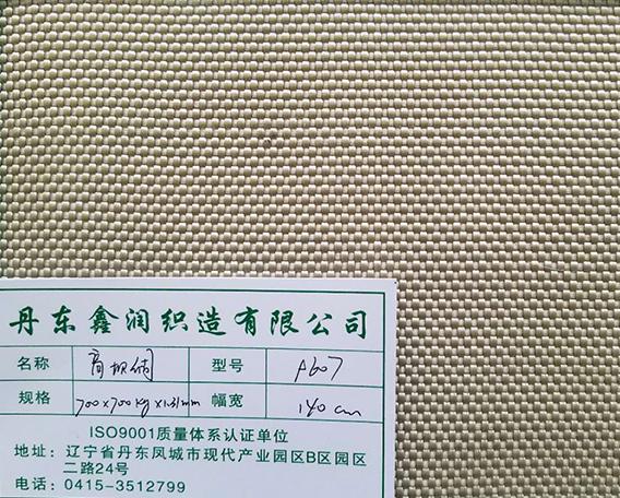 上海水坝绸