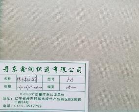 广东工业用布