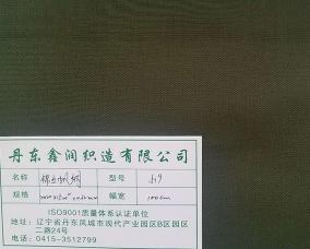 上海锦丝帆绸