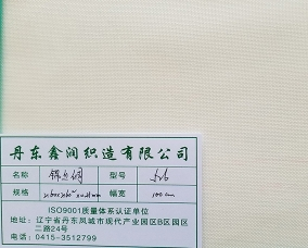 上海锦丝绸